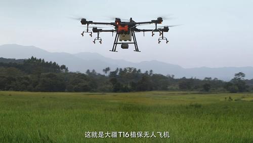大疆T16植保无人机介绍