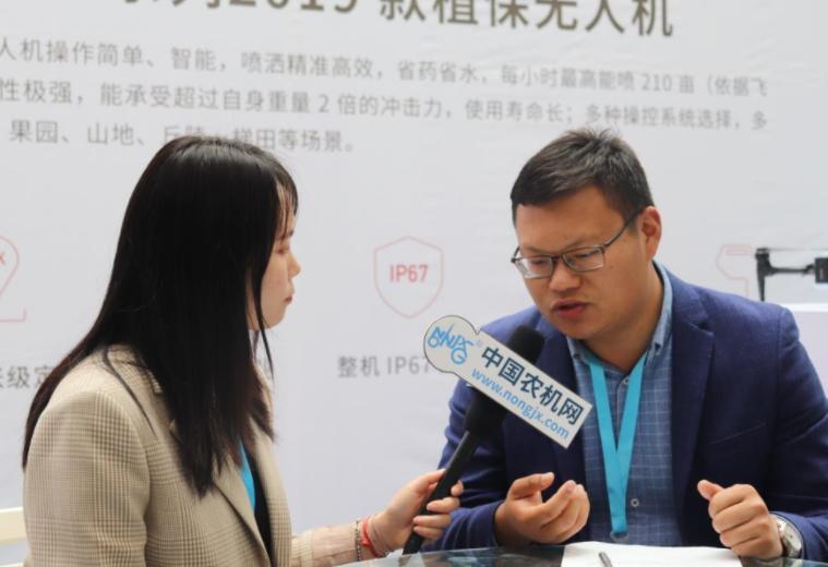 专访广州极飞江苏区域经理姚成