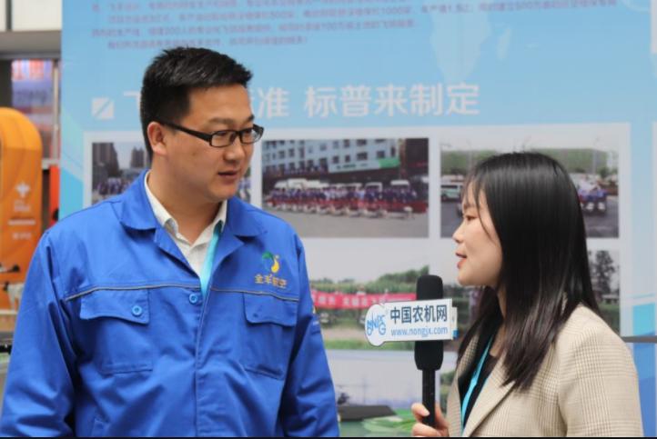 专访安徽全丰航空植保科技总经理王天勇