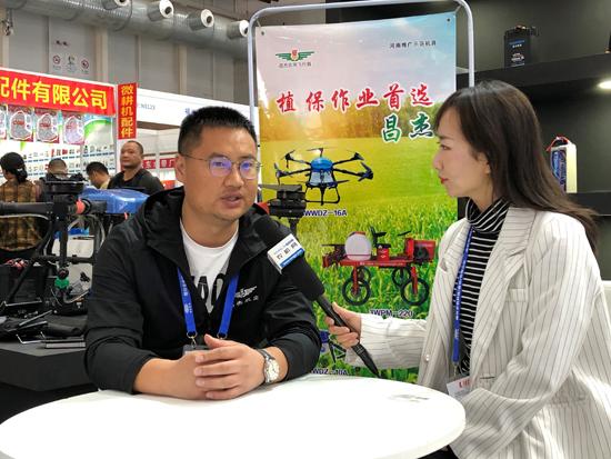 CIAME 2019:专访昌杰农机销售经理张如超