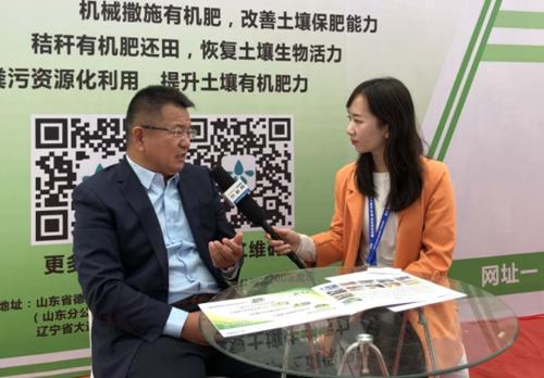 CIAME 2019:专访大连雨林总经理綦玉波