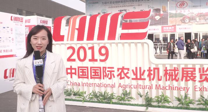 2019国际农机展首日现场花絮