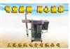 乔跃双级回收小型喷雾干燥机价格