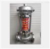 ZZYP-25P不锈钢氮气稳压调节阀