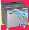 ZK-3全自动茶叶干货大米特产食品真空包装机