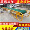 RH-PDJ性能稳定的皮带输送机 物料运输机厂家